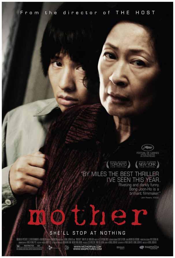 CPH PIX 2010: Mother (4/6)