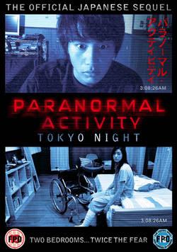 Paranormal Activity – Tokyo Nights