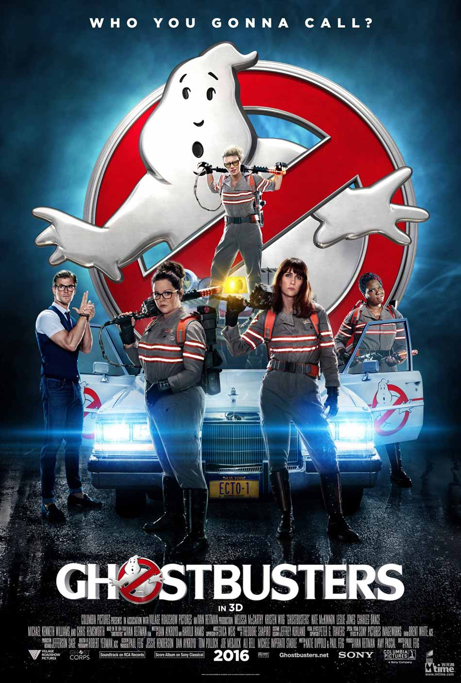 Ghostbusters [2016] (5/6)