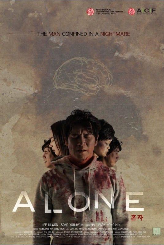 Alone [Hon-ja] (2015)