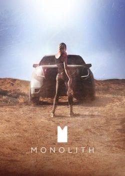 Monolith (2017)