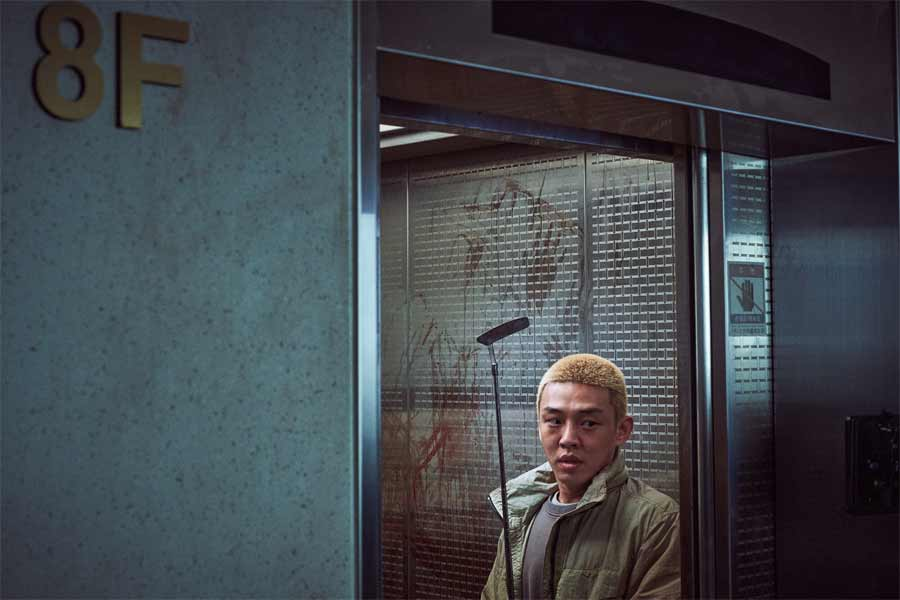 #Alive – Anmeldelse   Netflix Zombiefilm