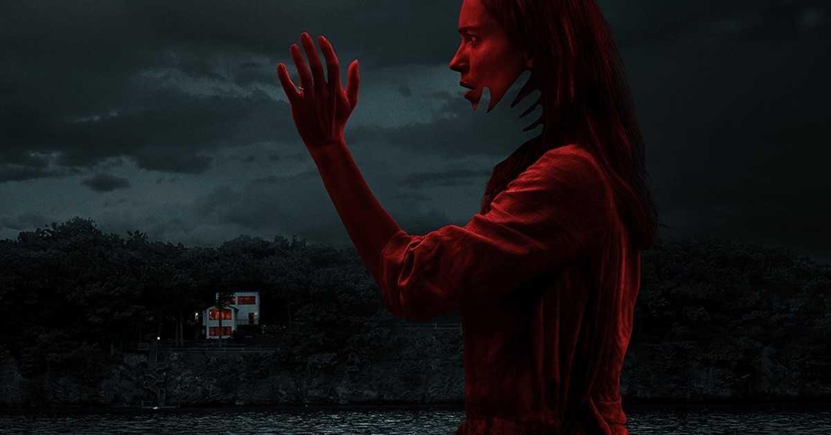 The Night House (2021) gyserfilm